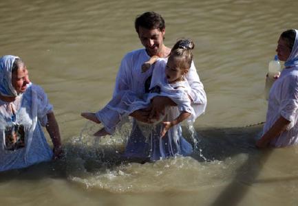 Baptism Jordan River