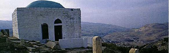 Moses Tomb Jordan