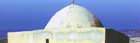 Amman Mosque